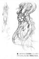 Geosgaeno-artwork-ffx.png