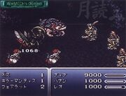 FFVI Early Screenshot 1