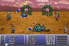 File:FFVI Super Ball.png
