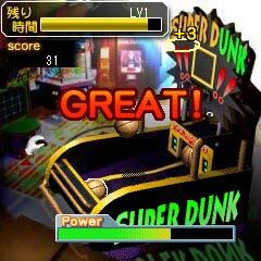 Super Dunk in <i>Before Crisis -Final Fantasy VII-</i>.
