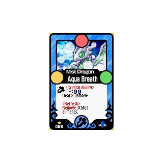 063 Aqua Breath