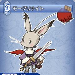 Trading card of a Moogle Knight.