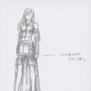 <i>Final Fantasy VII: Advent Children</i> costume artwork.