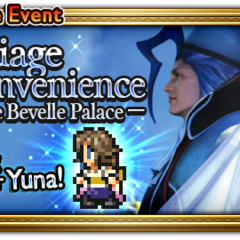 Global event banner for Marriage of Convenience.