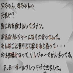 Zack's Final letter - Gongaga.