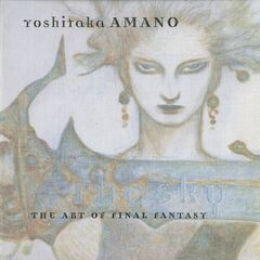 Box cover art of <i>The Sky</i> featuring original Yoshitaka Amano artwork of <a href=