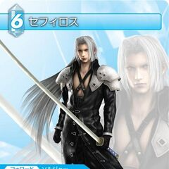 Trading card of Sephiroth in <i>Crisis Core</i>.