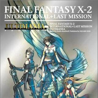 <i>International + Last Mission</i> Ultimania cover.