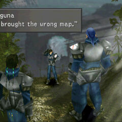 Laguna in-game.