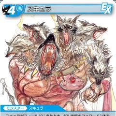 Trading card of Scyllas <i>Final Fantasy III</i> appearance.