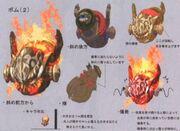 Bomb FFXIII Unused Art