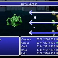 Surge Cannon (Wii).
