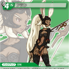 <i>Final Fantasy XII: Revenant Wings</i> card.
