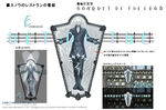 LRFFXIII Banquet of the Lord Logo Concept Art