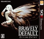 Bravely Default Flying Fairy Japan Cover