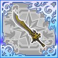 FFAB Chaos Blade SSR