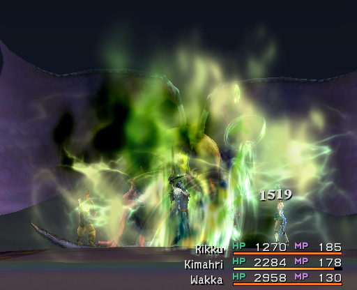 File:FFX Poison Breath.png