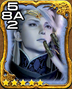 018a The Emperor