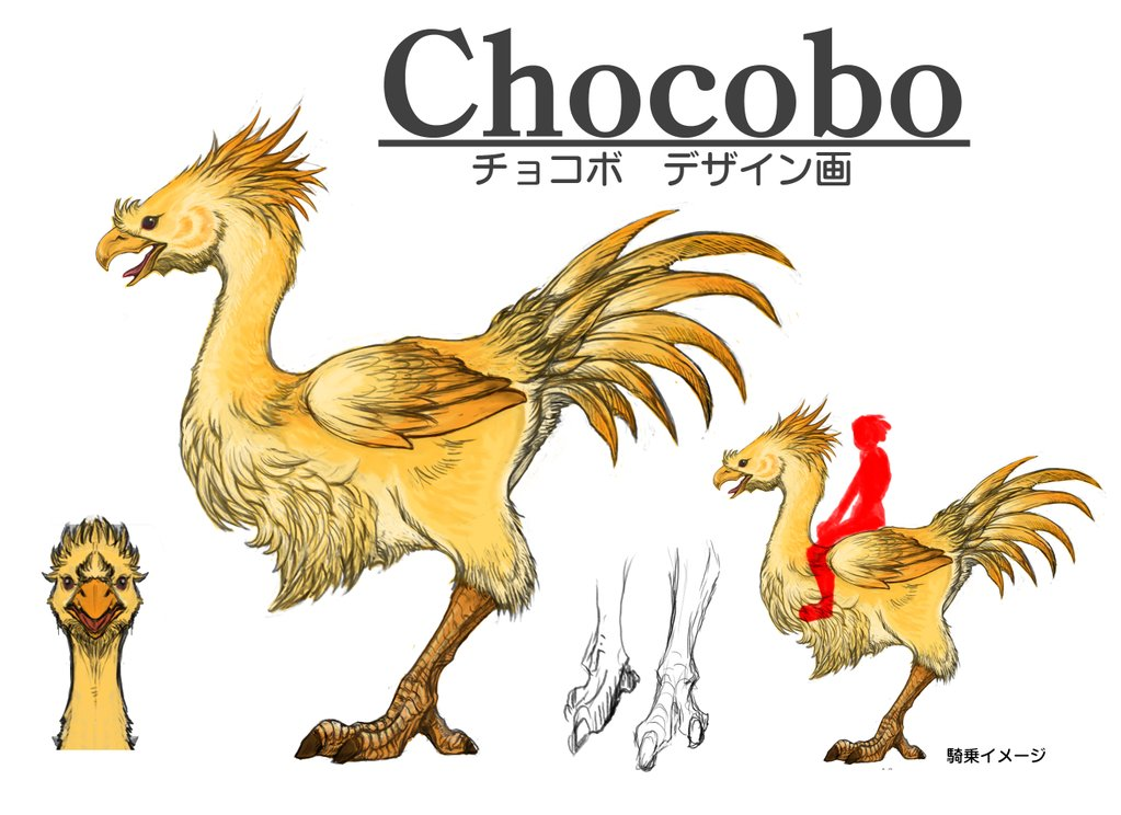 http://vignette2.wikia.nocookie.net/finalfantasy/images/e/eb/Chocobo-FFXV-Artwork.jpg/revision/latest?cb=20151029191645