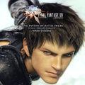 Final fantasy 14 battle tracks.jpg
