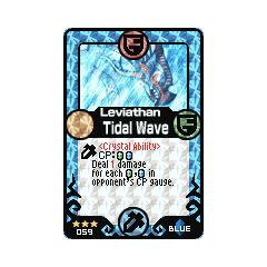 059 Tidal Wave