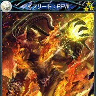 <i>FFVII</i> card.