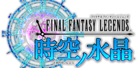 Final Fantasy Legends: Toki no Suishō