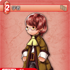 Trading card of Arc as a Scholar.