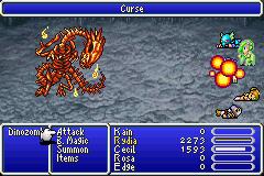 File:FFIV Curse.png
