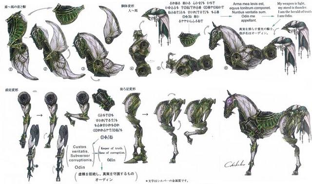 File:Odin concept2.png