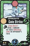 File:Gale Strike (Card).PNG