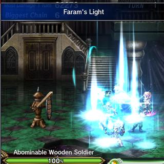 Faram's Light.