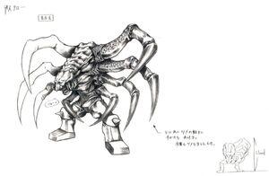 Death Claw FFVII Artwork