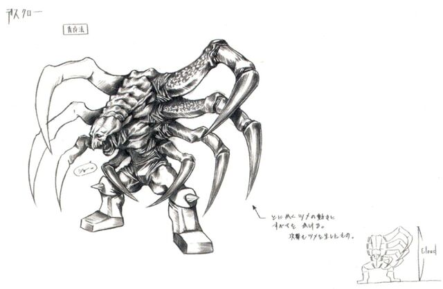 File:Death Claw FFVII Artwork.jpg