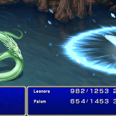 Venom Breath (PSP).