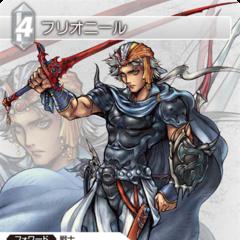 Firion's <i>Dissidia Final Fantasy</i> artwork.