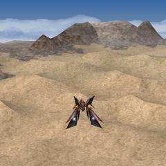 Kashkabald Desert in <i><a href=