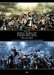 Piano-Score-Final-Fantasy-Official-Best-Album