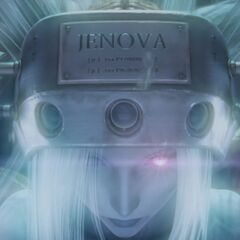Jenova in <i>Final Fantasy VII: Advent Children</i>.