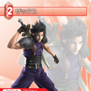 Trading card of Zack's render with the SOLDIER sword.