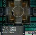 VIIBC Corel Mako Reactor Battle