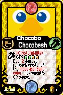 File:Chocobo Chocobash.png