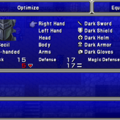 Equipment menu in the PSP version.