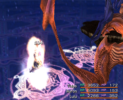 File:FFX Berserk Tail.png