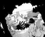 YoungMachinaRem1-Manga