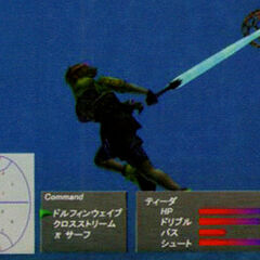 Early concept from <i>Final Fantasy 25th Memorial Ultimania</i>.