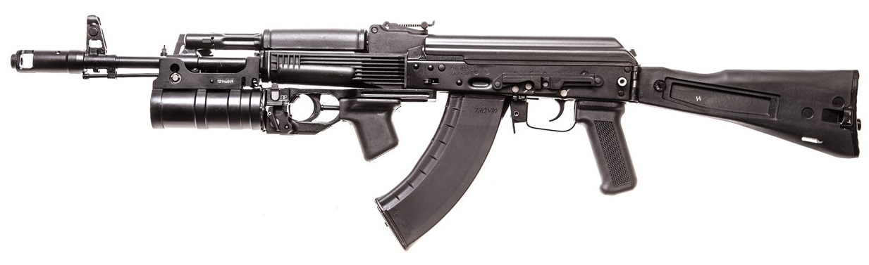Image result for AK-103