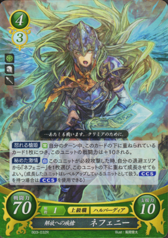 File:Cipher Nephenee.png