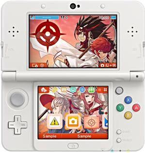 File:Hoshido 3DS theme.jpg
