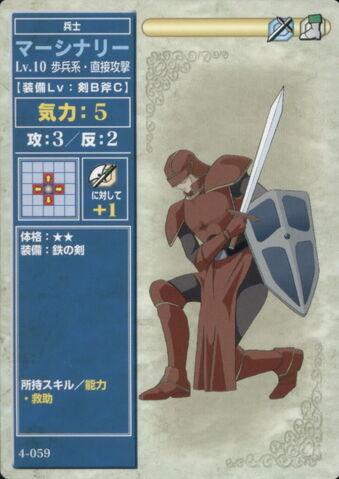 File:MercenaryHeroTCG.jpg